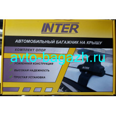 Багажник ИНТЕР 8809