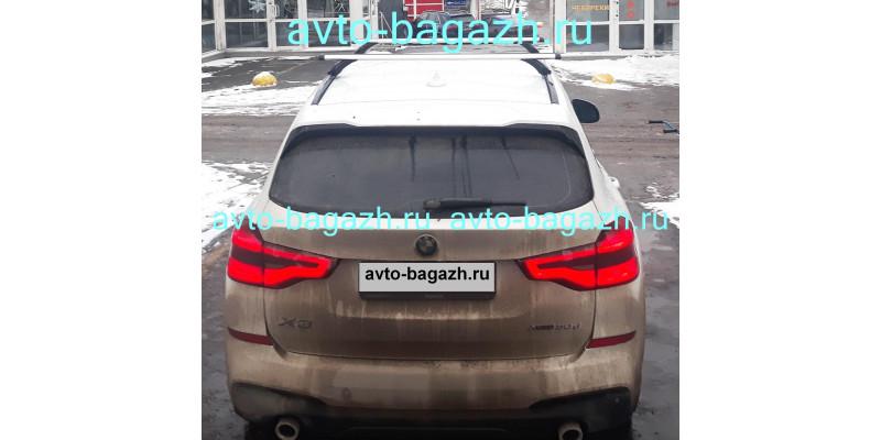 Багажник для BMW X-3 2019--- года Аэродинимический 120см.
