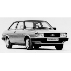 Багажники для Audi 80 (1979-1986) 120 Аэро-крыло.