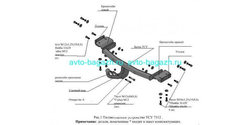 7312 Hyundai IX 35 c 2010 по 2015 год выпуска Kia Sportage 3 c 2010 по 2015 год выпуска (в том числе рейстайлинг 2014 -2015 г.в.)- российской сборки
