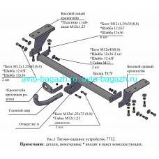 7712 NISSAN X-TRAIL (2014-) T32 без выреза