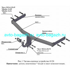 8120 Great Wall Hover H3 (CC6460KM27) c 2009 по 2013 годы выпуска Great Wall Hover H5 (CC6461KM29) с 2010 года выпуска Greet Wall Hover (C6460KY) с 2007 г.в.
