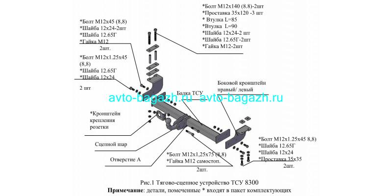 8300 Lifan X60 с 2012