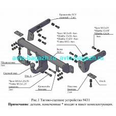 Фаркоп для CHEVROLET CAPTIVA (2006-)