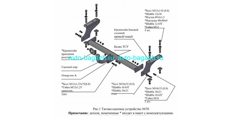 9470 CHEVROLET COBALT 2013-/Ravon R4 2016-