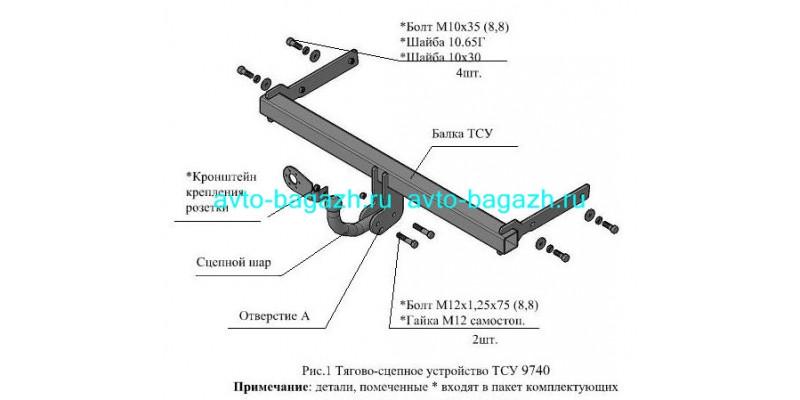 9740 Skoda Rapid с 2014 года выпуска (российская версия)