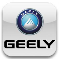Geely (0)