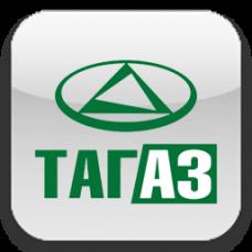 Tagaz (0)