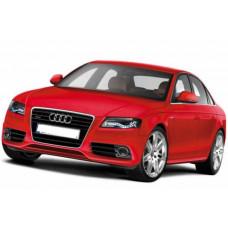 Багажники для Audi A4 (0)