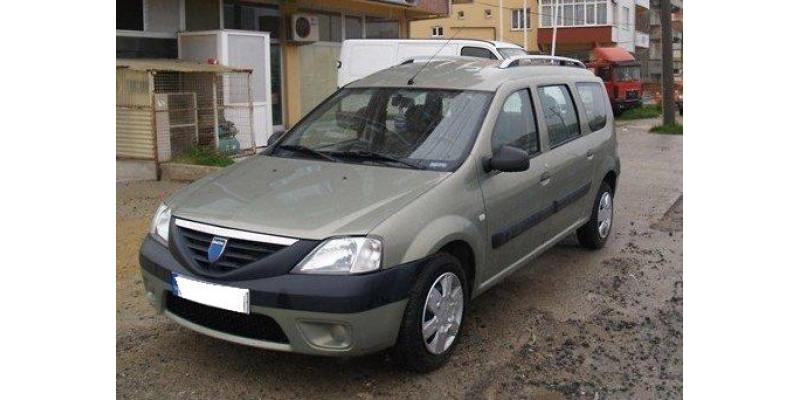 Рейлинги ERKUL Can Otomotiv для LADA LARGUS 2012- серебристые
